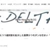 B-DELTA(ヴェル・ハウジング)