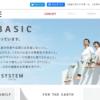 SMART STYLE(ミサワホーム中国)